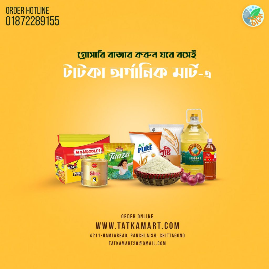 ShowCust Studio Design Work for Tatka Organic Mart